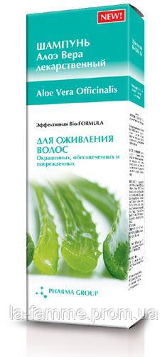 Шампунь Алоэ Вера Лекарственный для Оживления волос-Народное Средство-PM Group