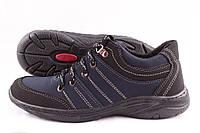 Кроссовки мужские спортивные синие, фото 1