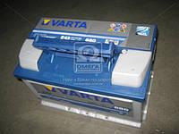 Аккумулятор 72Ah-12v VARTA BD (278х175х175),R, EN 680, Наложенный платеж, НДС