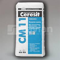 Клеевая смесь Ceresit СМ-11 «Ceramic»,25кг