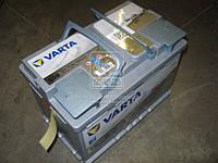 Аккумулятор 70Ah-12v VARTA Start-Stop Plus AGM (278х175х190), R, EN 760, Наложенный платеж, НДС