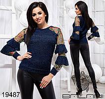 Нарядный свитер кофта с воланами Новинка Производитель ТМ Balani Украина Прямой поставщик 42-46