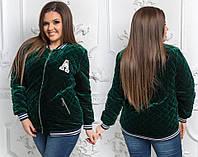 """Бархатная женская куртка-бомбер на синтепоне """"A"""" с карманами (большие размеры)"""