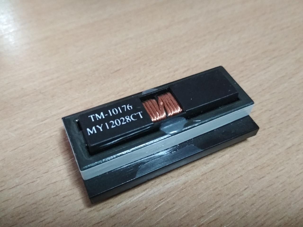 Трансформатор TM-10176 MY12028CT