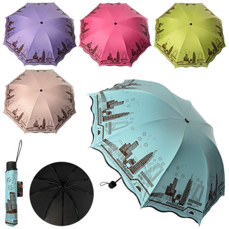 Зонт MK 1656 в чехле