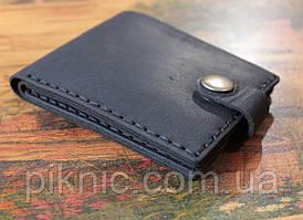 Кожаный мужской кошелек (Ручная работа). Портмоне из натуральной кожи.