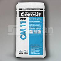Клеевая смесь Ceresit СМ-11 «Pro»,27кг
