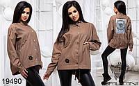 Весенняя джинсовая женская куртка Новинка Производитель ТМ Balani Украина Прямой поставщик 42-52