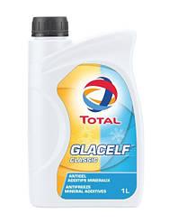 TOTAL GLACELF CLASSIC 1л