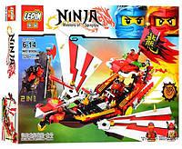 Конструктор Lepin Ninjago Ниндзяго Ninja Летающий корабль Кая, 320 дет., 8906, 006831