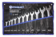 Набор ключей рожковых 11 ед. (8-10,10-12,12-13,14-15,13-17,17-19,19-22,22-24,24-27,27-32,30-32) в сумке