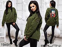 1039fad449d Весенняя джинсовая женская куртка Новинка Производитель ТМ Balani Украина  Прямой поставщик 42-52
