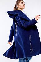 Женское кашемировое пальто Данелия (размеры 42-50)