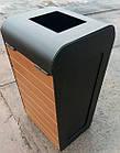 Уличная урна для мусора металлическая URBAN2, фото 2