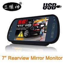 "Монитор для камеры заднего вида 7"" + USB!Акция, фото 3"