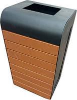 Уличная урна для мусора металлическая URBAN2