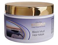 Грязевая маска для волос и кожи головы, 250 мл. DSM Mon Platin