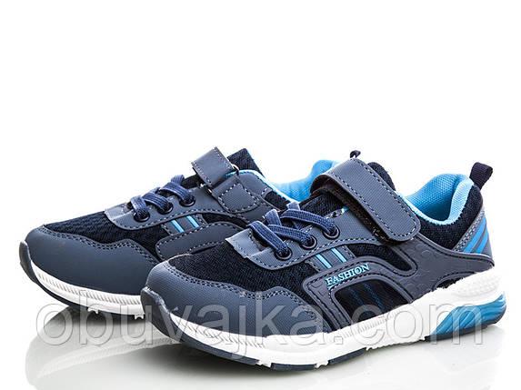 Спортивная обувь Детские кроссовки 2018 оптом в Одессе от фирмы Y.top(26-31) 37e2effb126