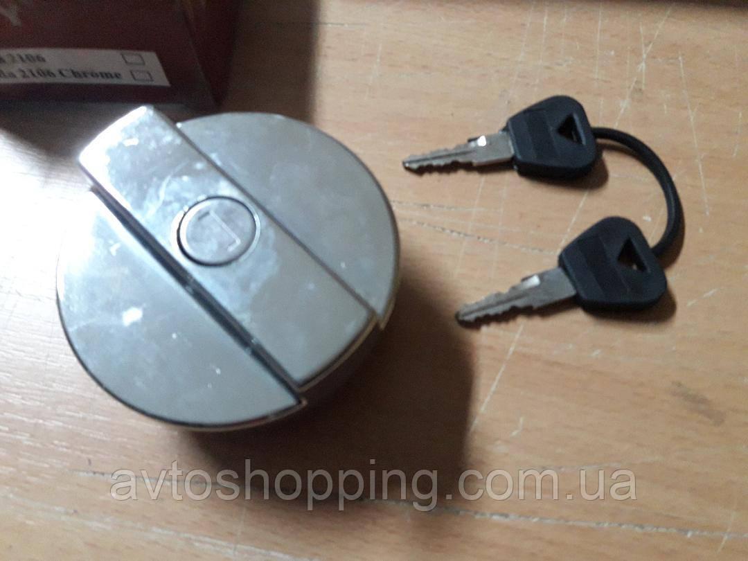 Крышка Бензобака на бензобак Лада ВАЗ 2101-2107 ХРОМ. С ключом