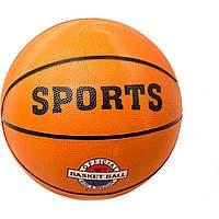 Мяч баскетбольный BT-BTB-0017 резиновый, размер 7 520г ш.к./50/