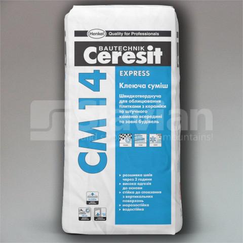 Клейова суміш Ceresit СМ-14 «Express»,25кг
