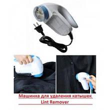Машинка для видалення катишків Lint Remover YX 5880