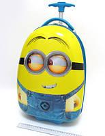 Детский чемодан дорожный на колесах Миньон, 520316, фото 1
