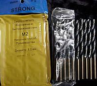 Сверло по металлу Р9 (HSS-Co) диаметр 8,0