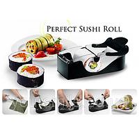 Форма для приготовления суши Perfect Roll Sushi Код: 653677497