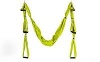 Гамак для йоги с ручками  Antigravity Yoga (нейлон, р-р 280х150см, зеленый)