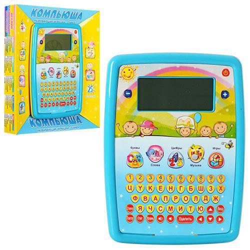 Детский планшет Play Smart 7371/66584 R Компьюша