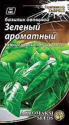 Базилик Зеленый ароматный 0,3 г Agromaksi