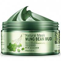 Очищающая маска-паста на основе зеленых бобов Маш, витамина Е и вулканической грязи