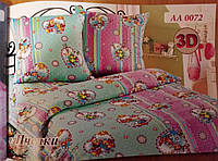 Постельное белье сатин 3d East Comfort оптом в Украине. Сравнить ... 156f8b16c2b49