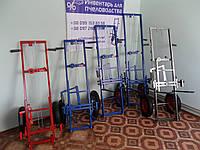 Тележка подьемник пасечная (АПИЛИФТ) ТП-01 колёса скутеровская резина