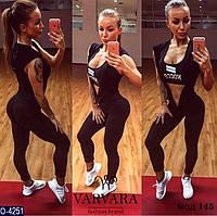 Женский спортивный костюм  для фитнеса Женская одежда недорого оптом розница