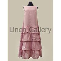 АКЦІЯ!!! ЛІТО-2020. Сукня Магія рожева