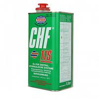 Масло в ГУР BMW Pentosin CHF 11S 1л