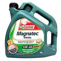 Моторное масло Castrol Magnatec Diesel 5W-40 DPF 208л