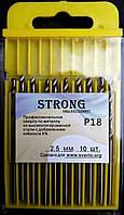Сверло по металлу кобальтовое Р18 (HSS-Co5, Р6М5-К5) 2,5 мм