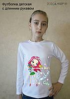 Детская футболка с длинным рукавом для вышивки бисером