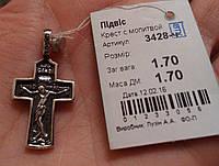 Підвіс срібний Хрест подвес крест серебрянный 3428 черн.