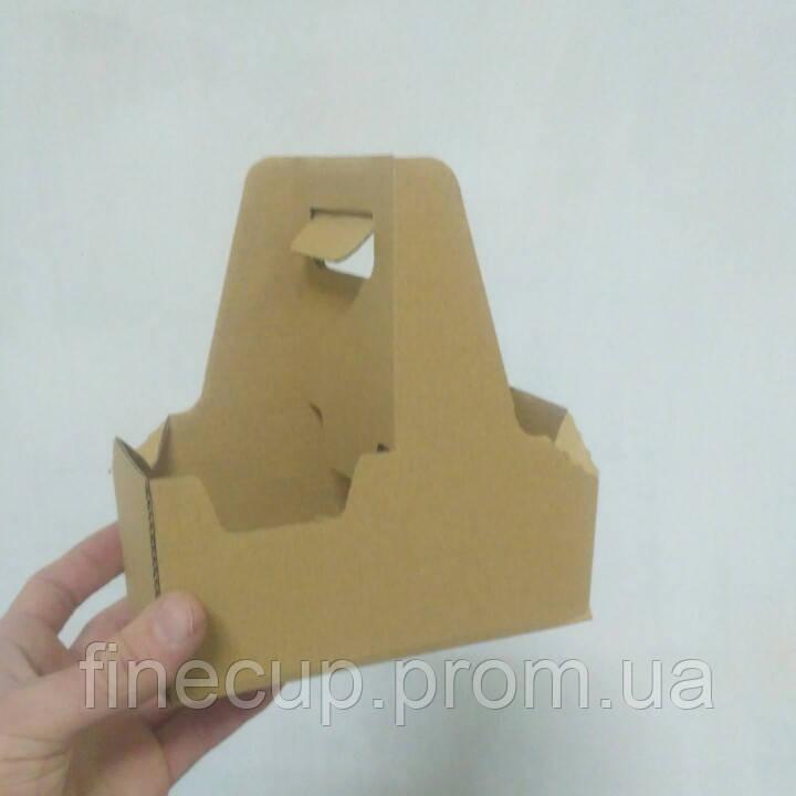 Холдер (корзинка, підставка) для перенесення/перевезення 2х стаканів з ручкою
