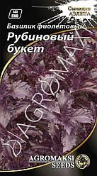 Базилик Рубиновый букет 0.3 г Agromaksi