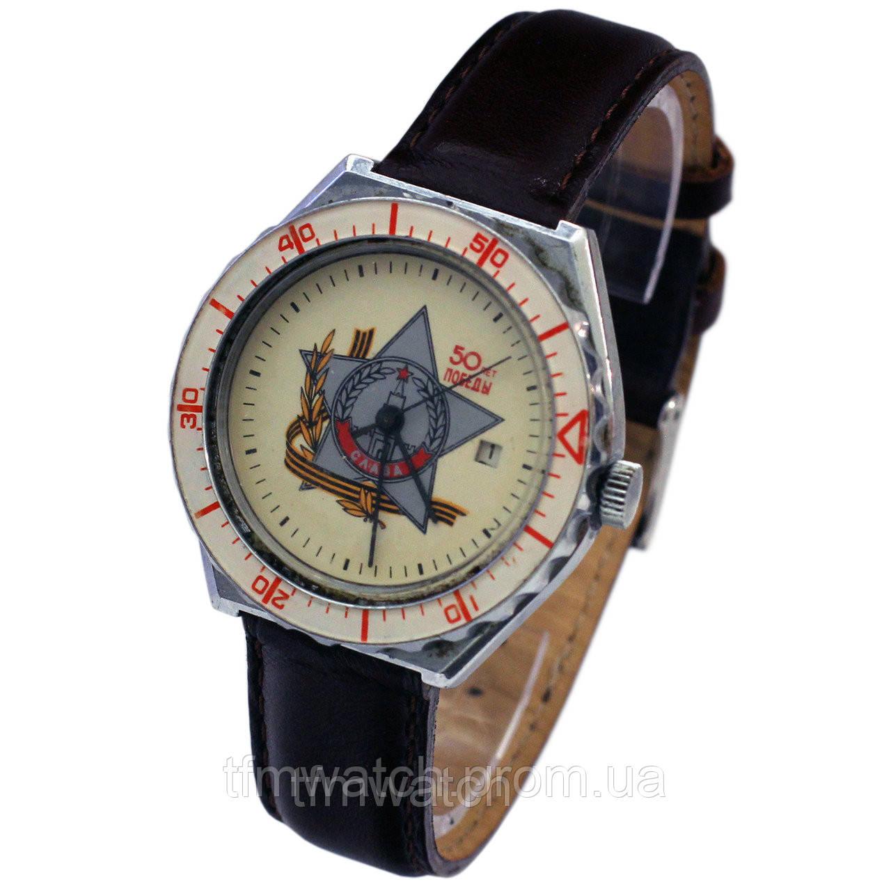 18ac9f272314 Часы Слава 50 лет Победы - Магазин старинных, винтажных и антикварных часов  TFMwatch в России