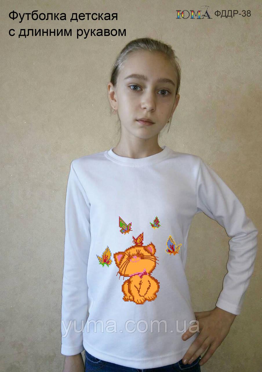 Футболка детская с длинным рукавом для вышивки бисером Котик