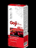 Крем для кожи вокруг глаз с коллагеном 45+ 15мл Dr.Sante Goji Age Control
