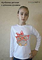 Футболка детская с длинным рукавом для вышивки бисером Совушка