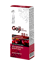 Крем для шкіри навколо очей ультра-ліфтинг 55+ 15мл Dr.Sante Goji Age Control