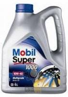 Mobil Super 1000 X1 10W-40